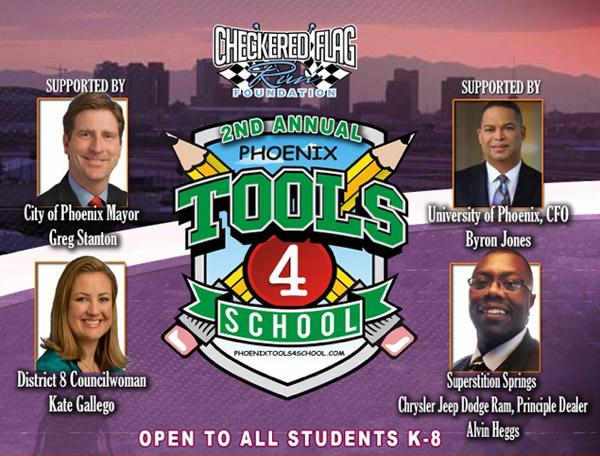 Lo-Los Tools 4 Schools